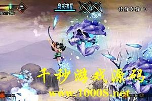 【胧村正刀传服务端】2020.07收藏 版PC单机WIN系统游戏RPG角色扮演一键安装游戏客户端