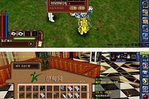美丽世界游戏源码 N-age商业服务端
