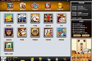 网狐娱乐全套游戏源码资源