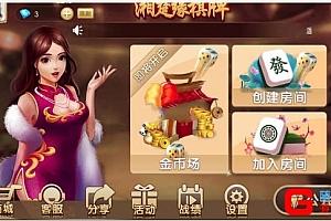 网狐6603二开房卡模式荔浦qp+湘楚缘qp完整版本 本程序完整