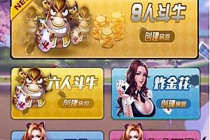 最新H5za金花+比鸡+牛牛娱乐游戏源码完整版,支持手机安卓、苹果最新系统,微信登陆功能等