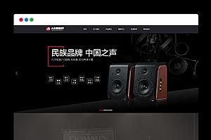 【电子产品】织梦黑色模板音响设备网站源码 带手机版数据同步