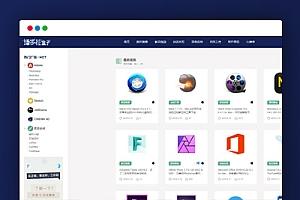 【Inpandora潘多拉主题】适合软件工具下载博客主题站模板[WordPress程序模板]