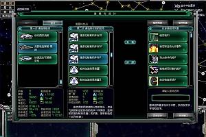 星际文明online游戏源码