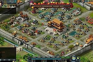 页游一键端:七雄争霸单机版游戏源码