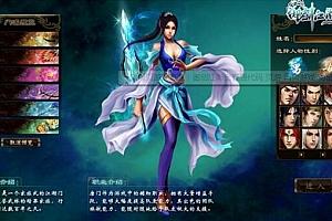 网页游戏资源:御剑江湖全套游戏源码