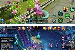 【倩女幽魂】1204完美WIN版一键即玩服务端+游戏管理后台+GM工具+可单机局域外网