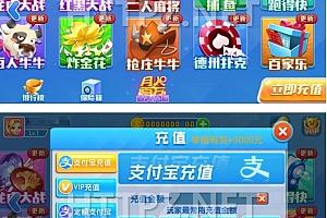 网狐火萤娱乐ZQ+网狐荣耀内核二开[完整全套]