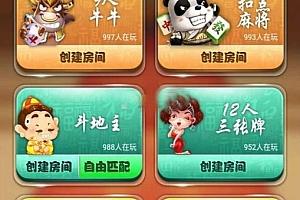 H5九州互娱源码  商业版娱乐游戏源码