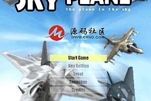 HTML5《天机》飞行射击游戏源码