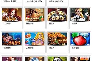 网狐荣耀版多款本子游戏源码 包含娱乐场、休闲场、娱乐场等