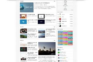 【DUX加强版8.7】qux一款简洁的博客资讯类WP主题[WordPress主题]