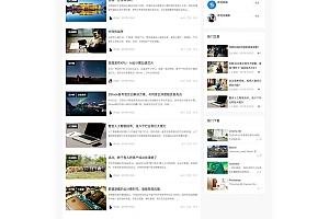 【MNews2.4主题】新闻自媒体简约响应式带用户中心主题[WordPress主题]