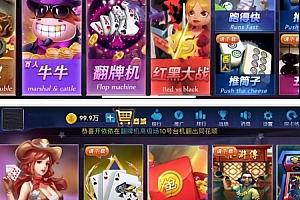 颂游娱乐运营全套:26款金币游戏+12款房卡游戏(含3D捕鱼+牛元帅等) 支持俱乐部功能