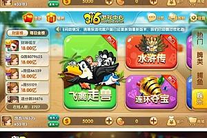 网狐荣耀版二次开发316娱乐游戏平台源码