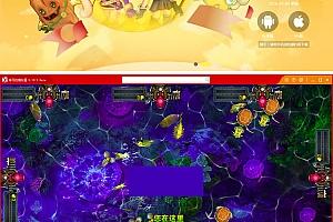 同城游星际娱乐娱乐组件程序 支持PC+安卓+苹果 三网通版本