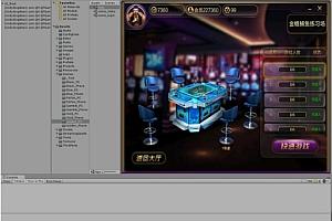 真正Unity3d大富豪娱乐游戏全套源码 运营版