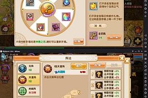 手游【寻秦OL】梦幻手游一键服务端+GM工具+教程+安卓客户端