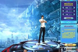 网络游戏【圣道传奇】VM一键即玩服务端+客户端+上线元宝+图文教程