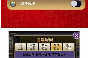 H5全新UI房卡娱乐游戏大厅合集版源码 附带搭建教程文档