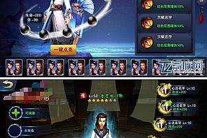 武侠手游《飞刀无双》《小李飞刀》Unity3D源代码+服务端源码+客户端源码+游戏GM后台