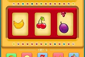 微信H5水果机源码 QQ在线人数竞猜游戏源码