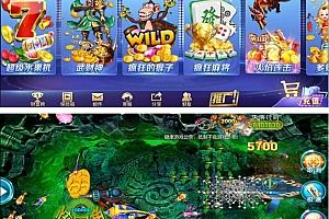 富贵娱乐游戏镜像组件 富贵电玩3代40款娱乐游戏+免签支付接口