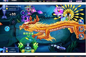 最新网狐精华版二开万利全套:含Android+iOS,带金蝉捕鱼+李逵劈鱼等,支持观战模式