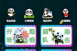H5游戏5元夺宝源码 带搭建教程