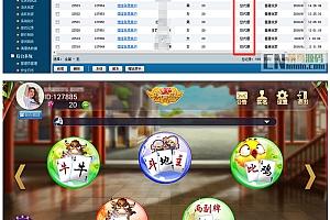 最新带控制鑫众财富岛34款房卡娱乐游戏带前控+视频教程 完整可运营版