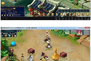 【梦幻互通版】完美-极乐-符石三端+安卓PC双端+视频教程