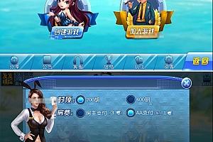 宾友娱乐房卡合集游戏组件 含4个游戏