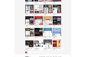 【主题猫ztmao】非常不错的一款WP网站模板下载站源码经典失传版[wordpress主题]