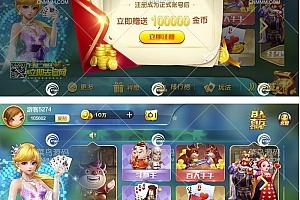 网狐卓越娱乐游戏+23款游戏+APP双端版本