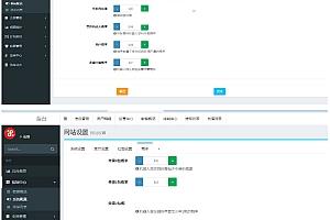 新增点控+群控+独家更新最新二开改版完美运营版大富豪+完美数据+直接注册登录+封装APP