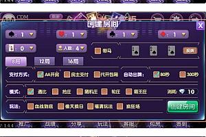 乌龙大掌柜娱乐+源码组件+十三水+房卡+俱乐部+双端app