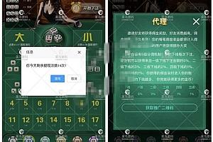 【运营服务器打包】最新11月骰宝最终幻想H5娱乐游戏源码
