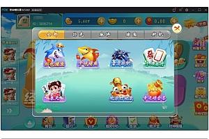 最新网狐二开云海捕鱼游戏+红包反水系统+完整数据库+双端APP