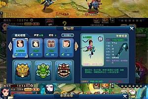 【西游梦】单机版一键安装即玩服务端VIP10公益服