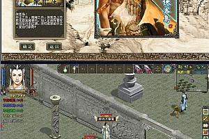 【侠义道2服务端】珍藏版一键安装端复古2D武侠江湖