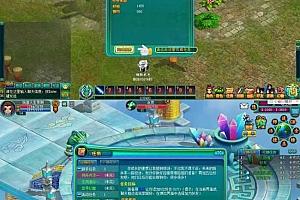 【搜神ol】页游戏单机一键端免vm虚拟机无限元宝金币变态版