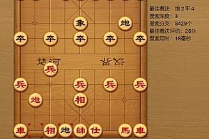 中国象棋AI在线弈html5小游戏源码