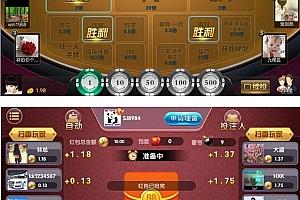 微星二开豪胜娱乐+捕鱼/斗地主/红黑大战/扫雷/乐三张等