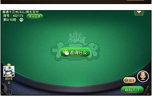 闲来玩游戏 十三水/泉州麻将/牛牛/网狐二开服务器端源码下载,房卡建房娱乐游戏