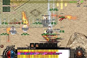 [亲测可用]热血传奇单机版 征战天下全新微变 6模式玩法(1800假人陪玩游戏)