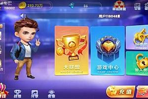 新版五游二开ui+俱乐部带机器人+带K+解密