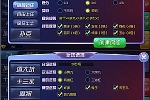 新版峰游互娱娱乐游戏源码金币+卡房玩法
