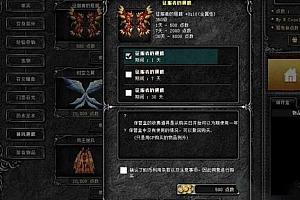 【奇迹EX802】完美转生端+真实格斗大师+新地图+新技能+新装备