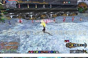最新修复版破晓诛仙3单机版下载 虚拟机一键端