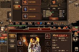 【传奇世界】骑战版服务端游戏+教程+双端+后台